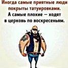 Mypo4_ka
